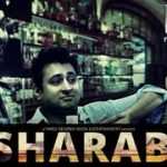 RDB – 'Sharabi'