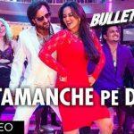 RDB – Tamanche Pe Disco ft Nindy Kaur, Raftaar