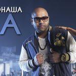 Zora Randhawa – Haa ft Dr Zeus & Mofolactic