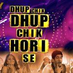 Raftaar – Dhup Chik ft Badshah