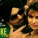 Deep Money – Bachke ft Navjeet Multani