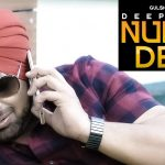 Deep Money – Number Delete