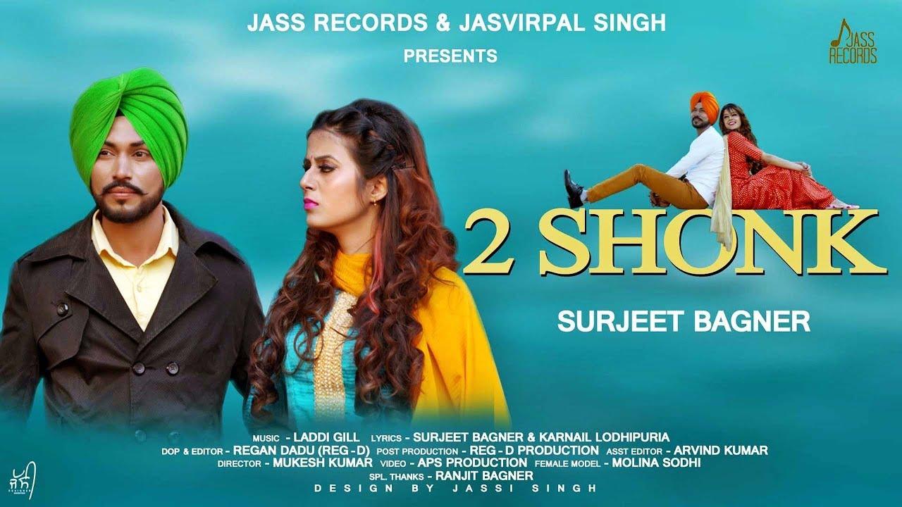 Surjeet Bagner – 2 Shonk