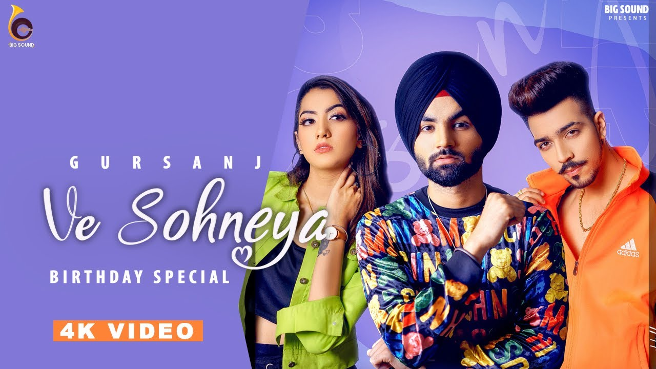 Gursanj ft Rich Boy – Ve Sohneya
