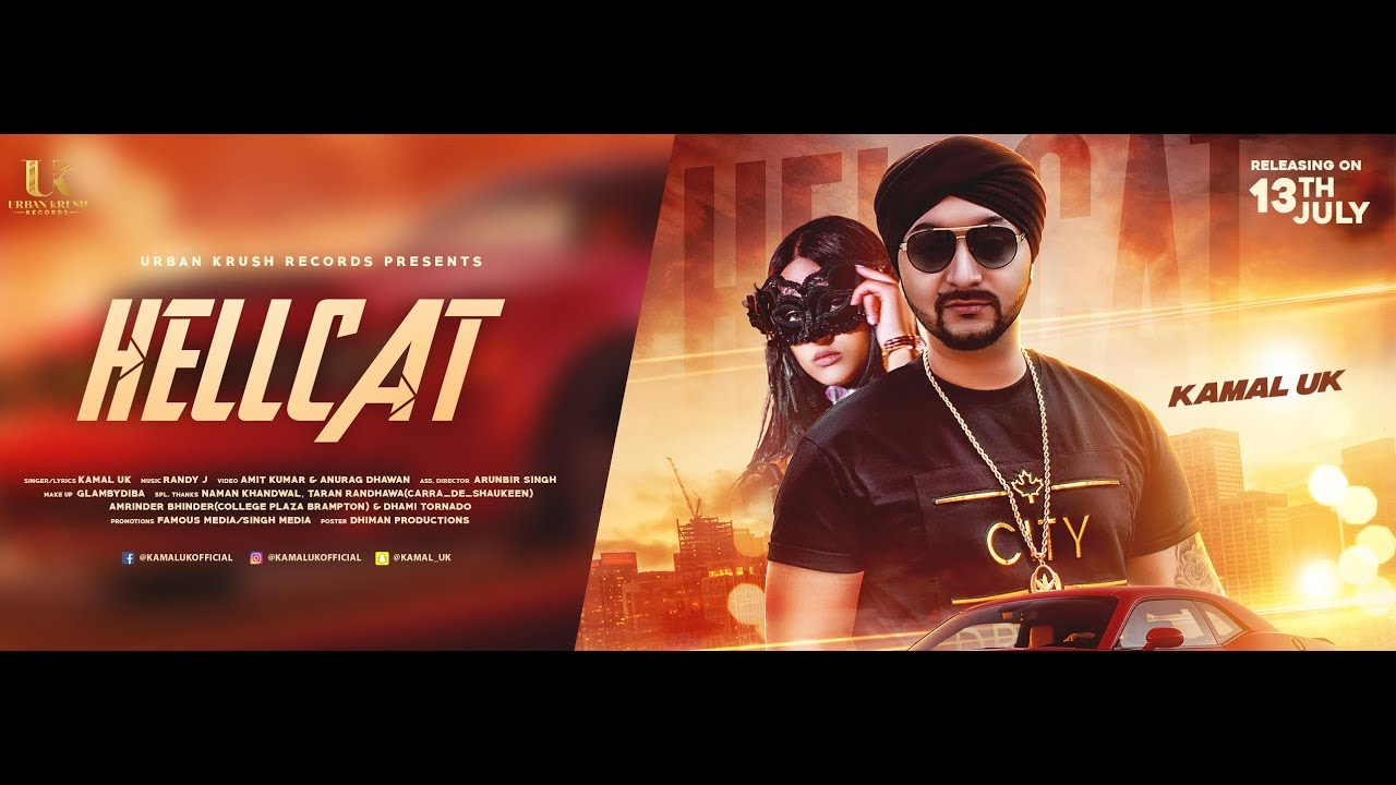 Kamal UK ft Randy J – Hellcat