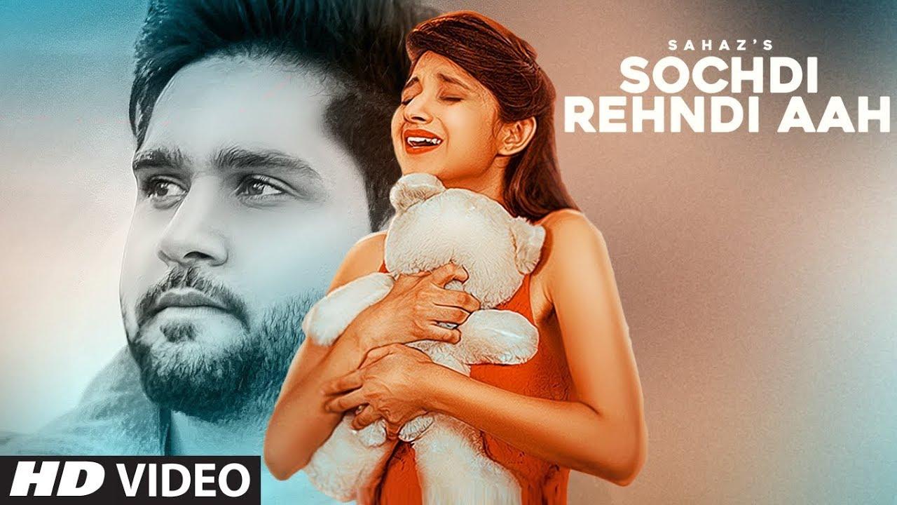 Sahaz – Sochdi Rehndi Aah
