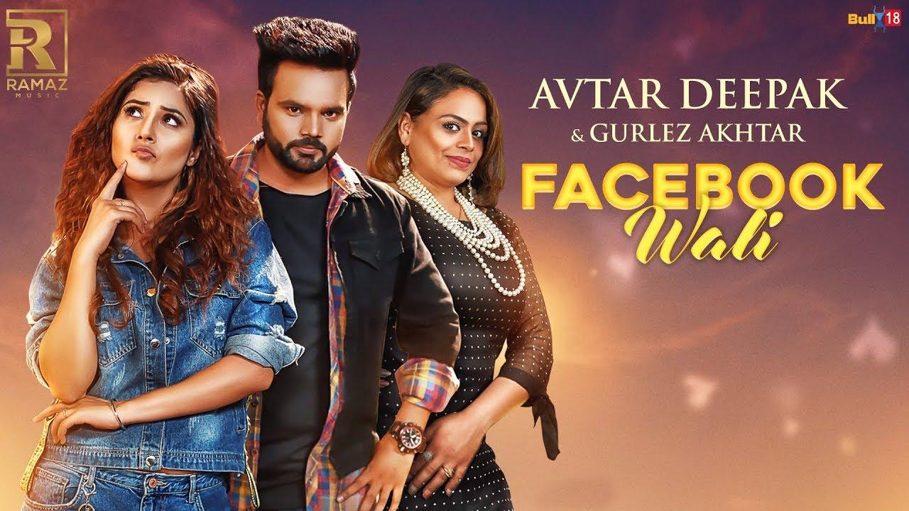 Avtar Deepak ft Gurlej Akhtar – Facebook Wali