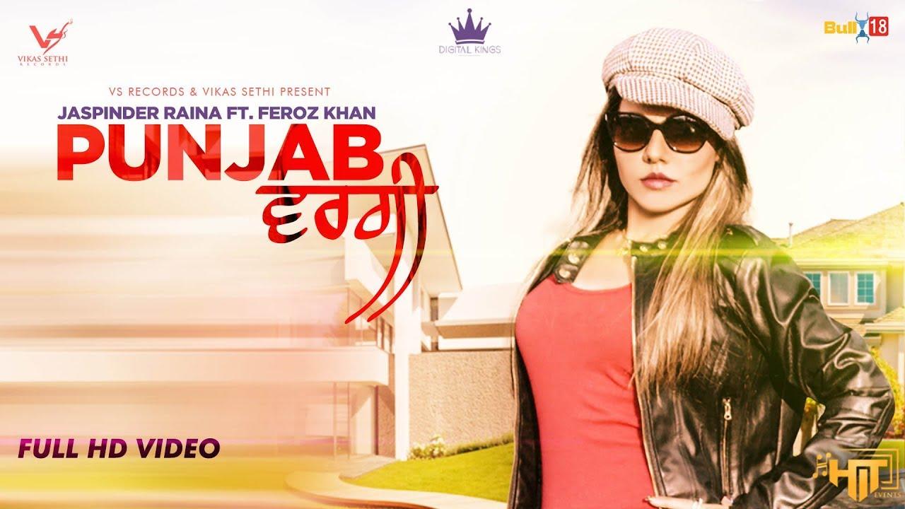 Jaspinder Raina ft Feroz Khan – Punjab Wargi