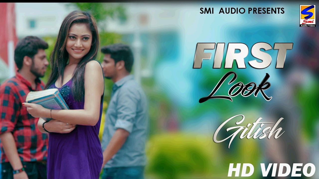 Gitish – First Look