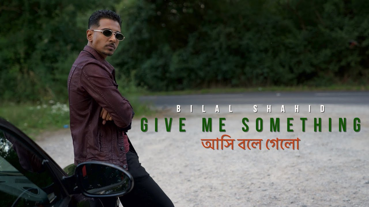 Bilal Shahid – Give Me Something (Ashi Bole Gelo)