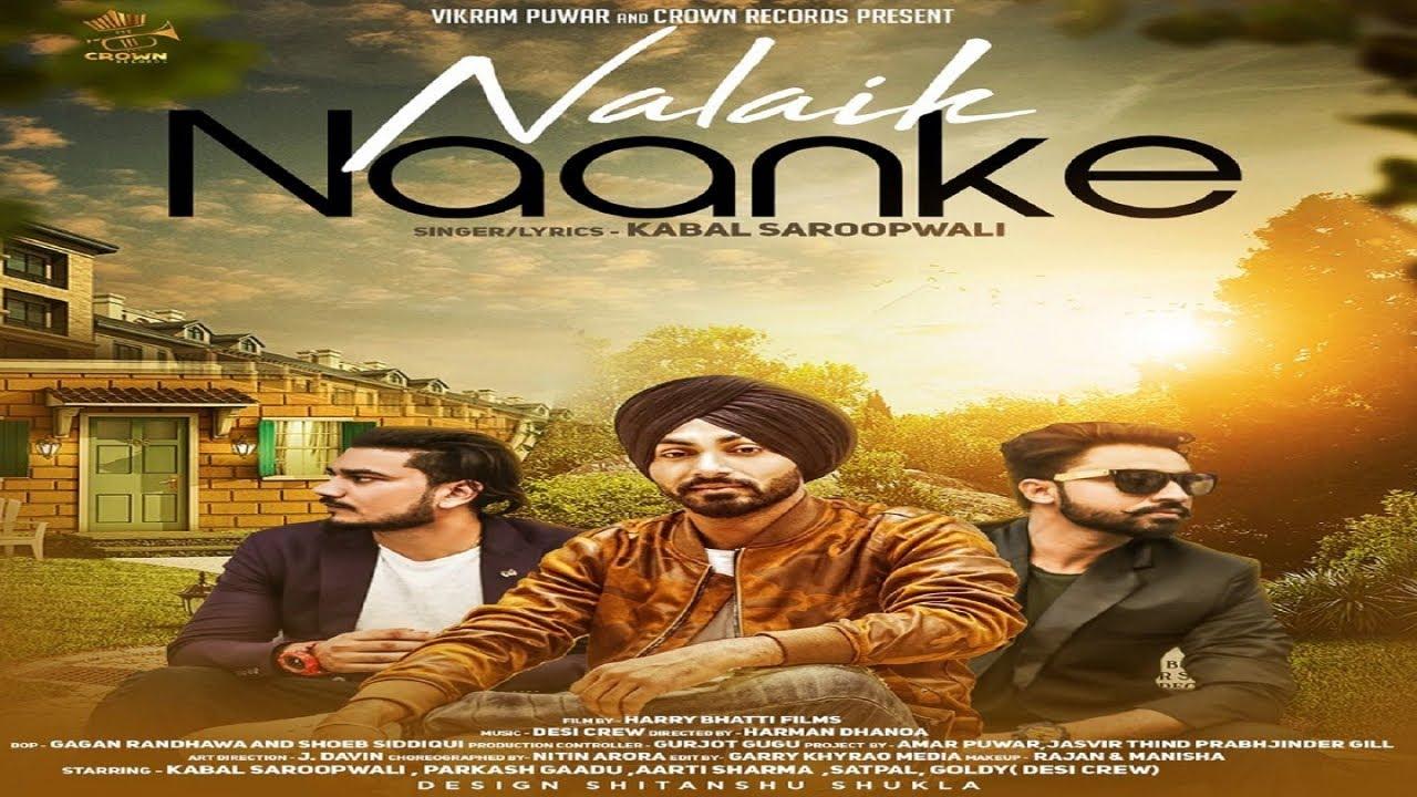 Kabal Saroopwali ft Desi Crew – Nalaik Naanke