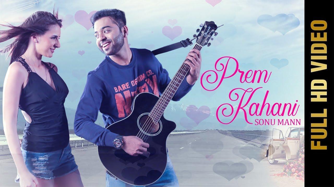 Sonu Mann – Prem Kahani
