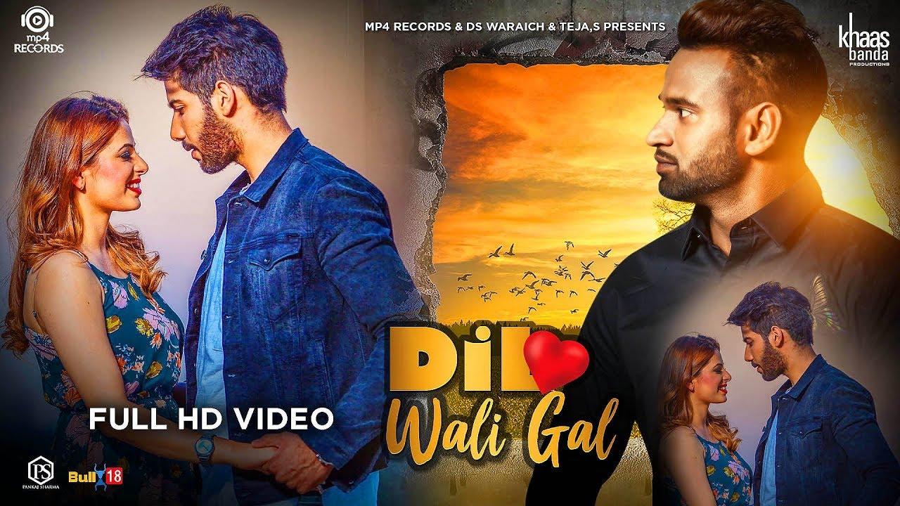 R Vik ft R Guru – Dil Wali Gal