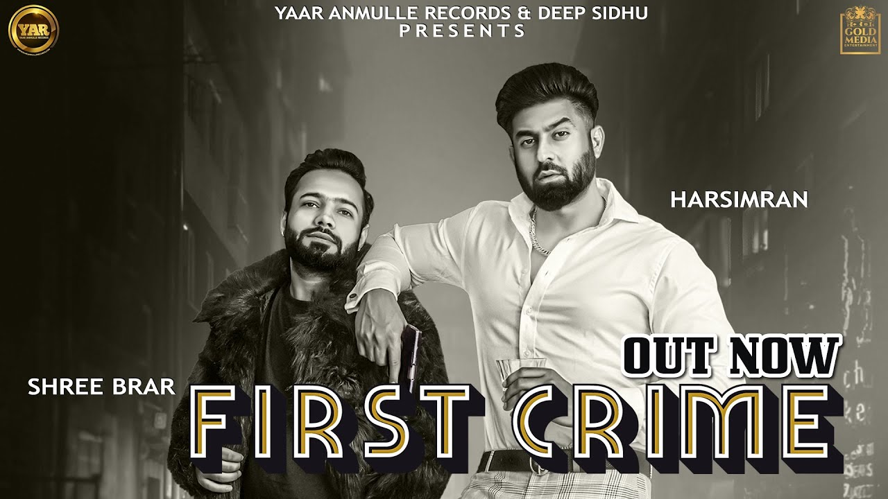 Harsimran ft Shree Brar – First Crime