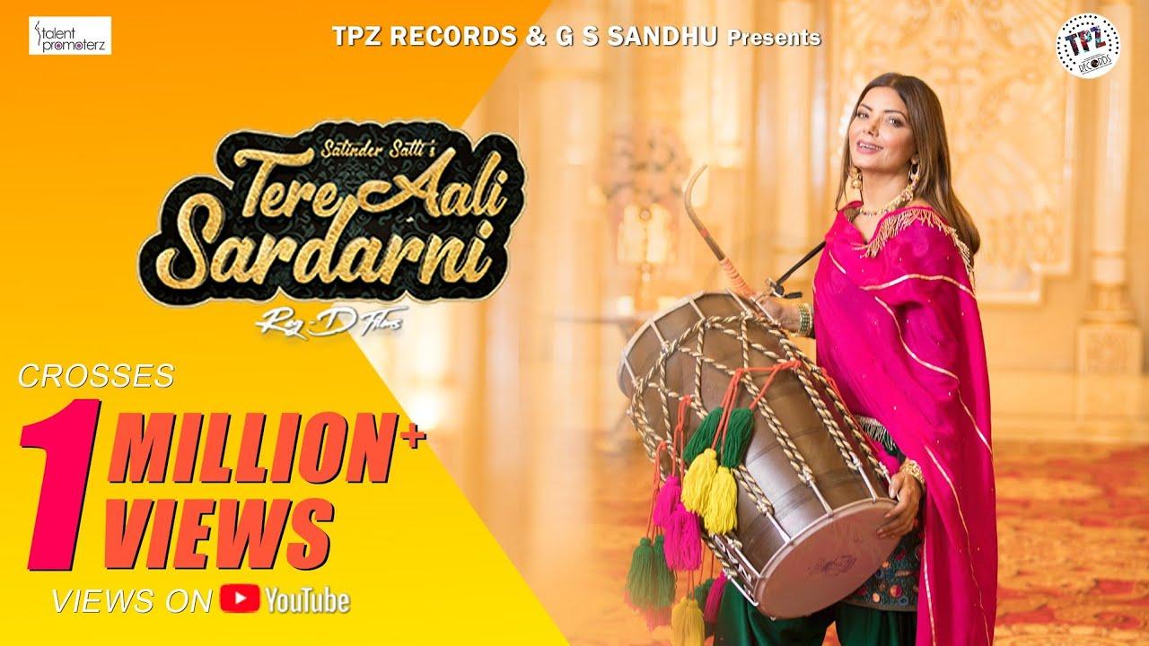 Satinder Satti ft DJ Narender – Tere Aali Sardarni