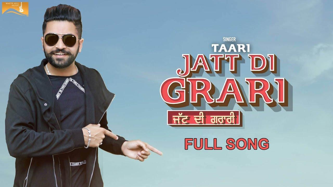 Taari – Jatt Di Grari