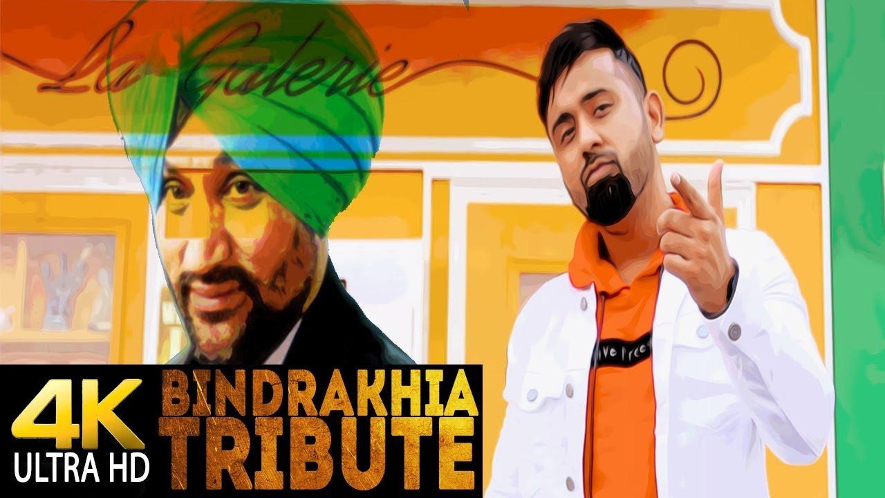 Gupz Sehra – Bindrakhia Tribute