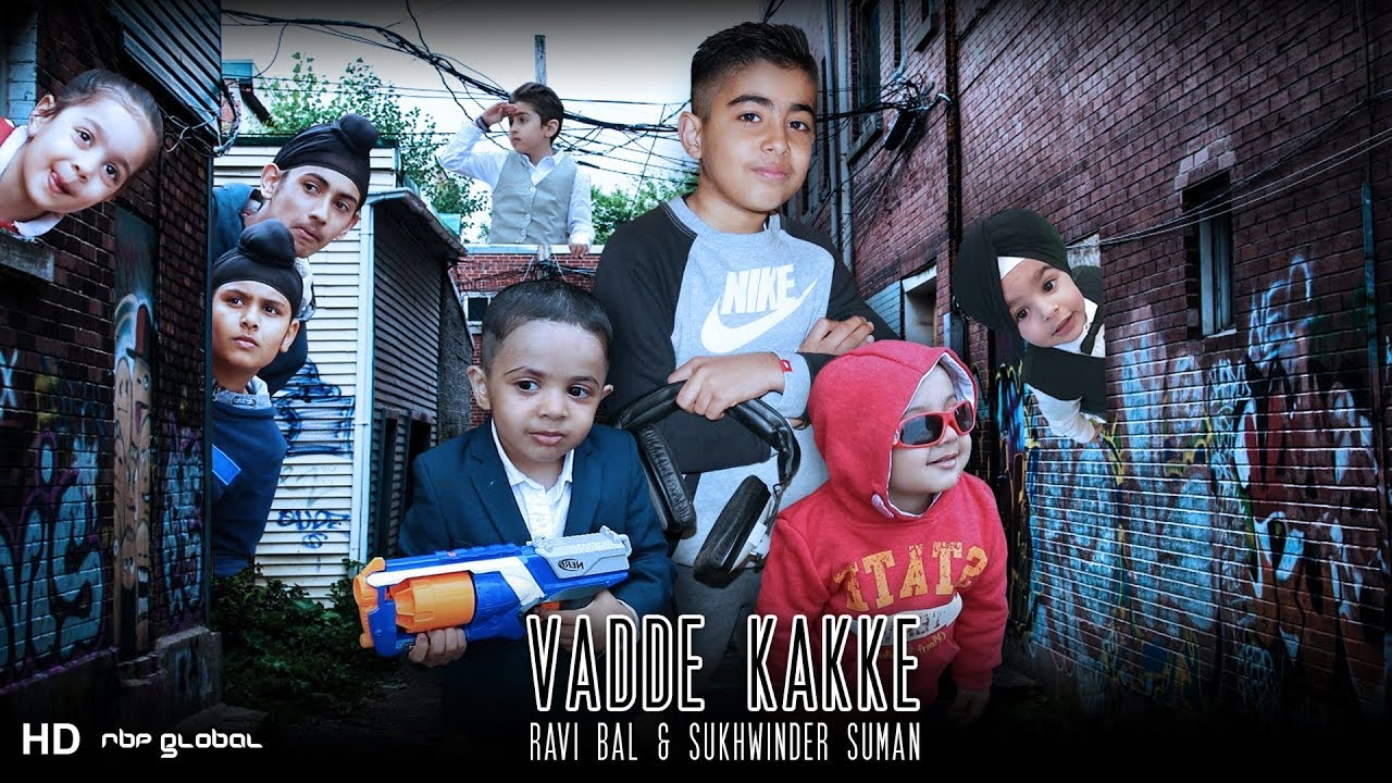 Ravi Bal & Sukhwinder Suman – Vadde Kakke