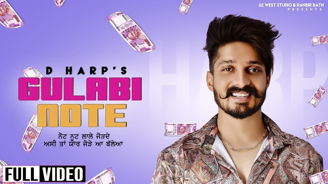 D Harp ft B Trix – Gulabi Note