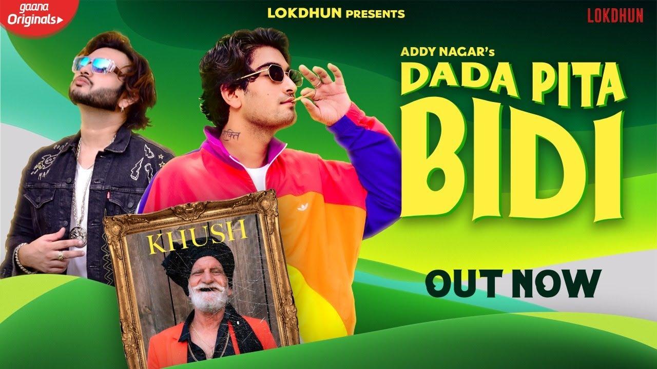 Addy Nagar ft STK – Dada Pita Bidi