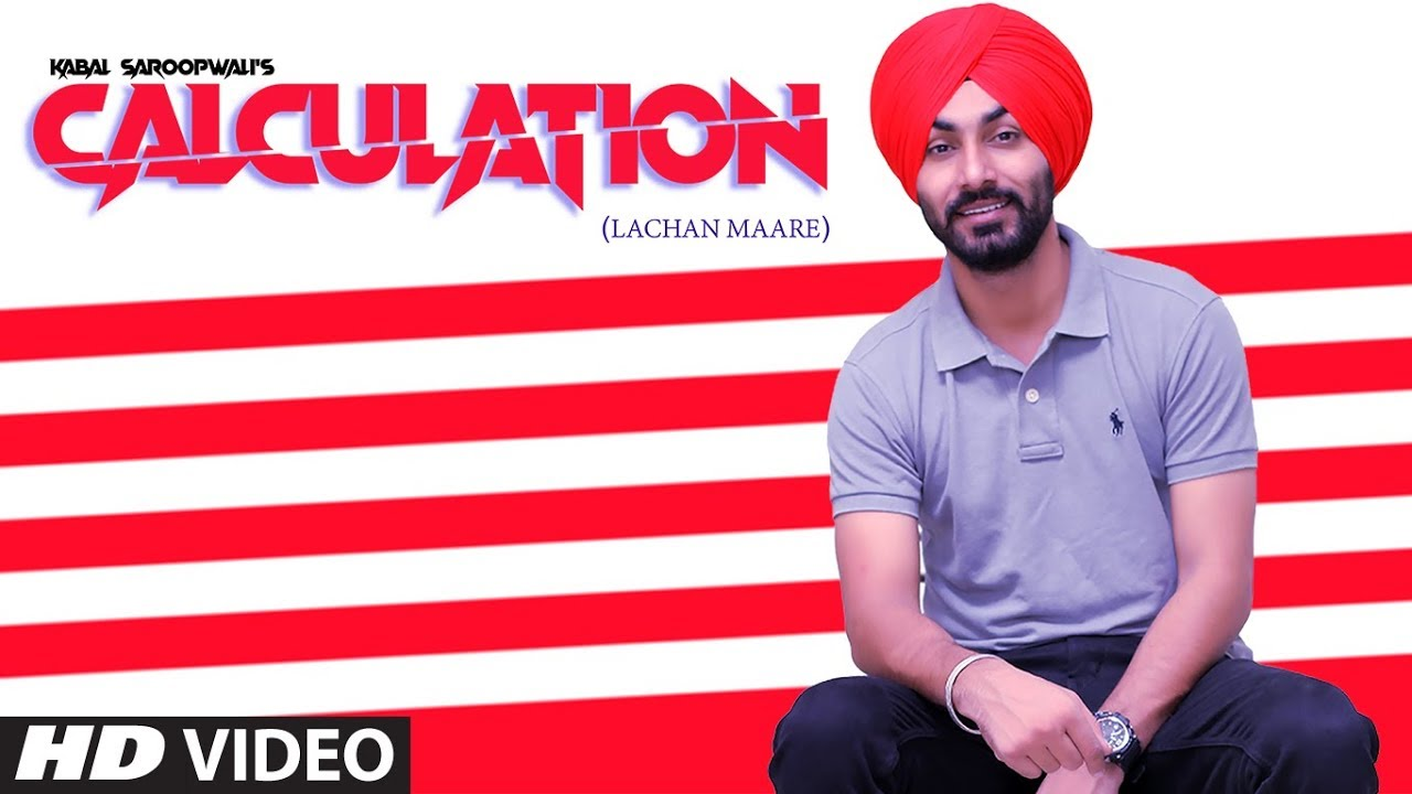 Kabal Saroopwali ft Money On The Beat – Calculation