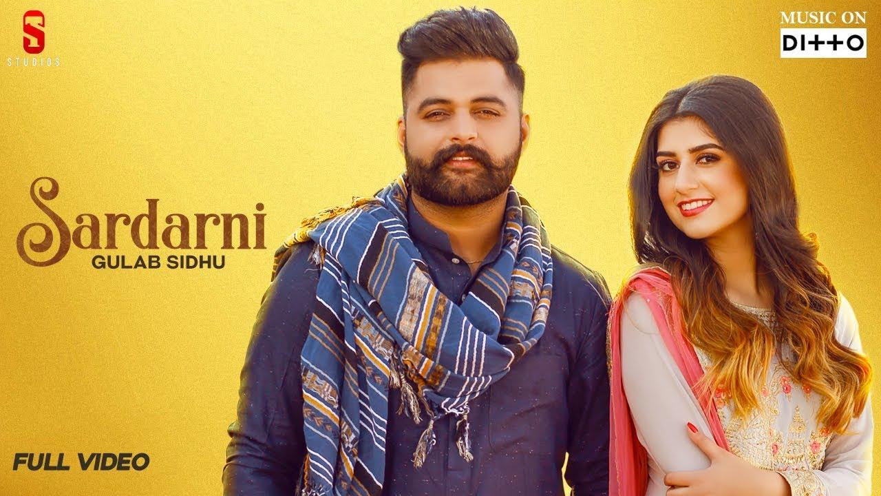 Gulab Sidhu ft Laddi Gill – Sardarni