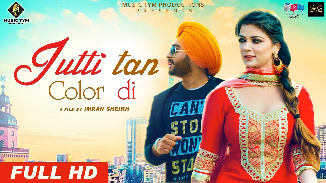 Simar Gill – Jutti Tan Color Di