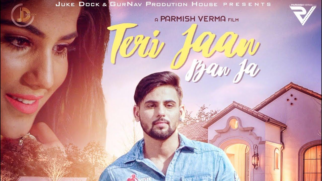 Honey Uppal – Teri Jaan Ban Ja