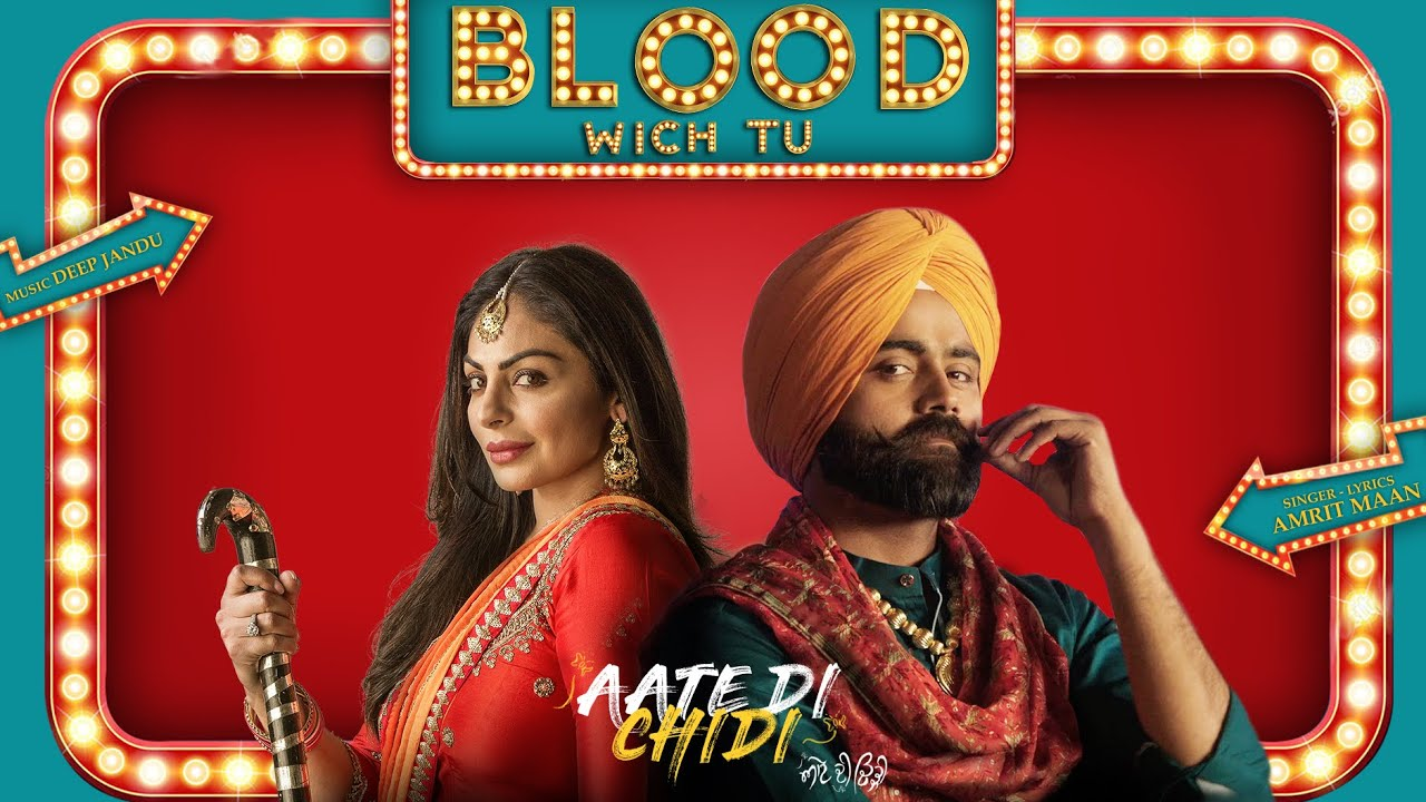 Amrit Maan ft Deep Jandu – Blood Wich Tu