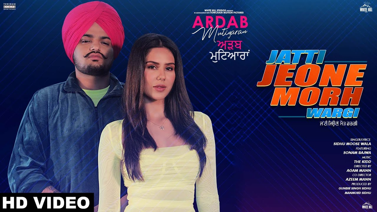 Sidhu Moose Wala ft The Kidd – Jatti Jeone Morh Wargi