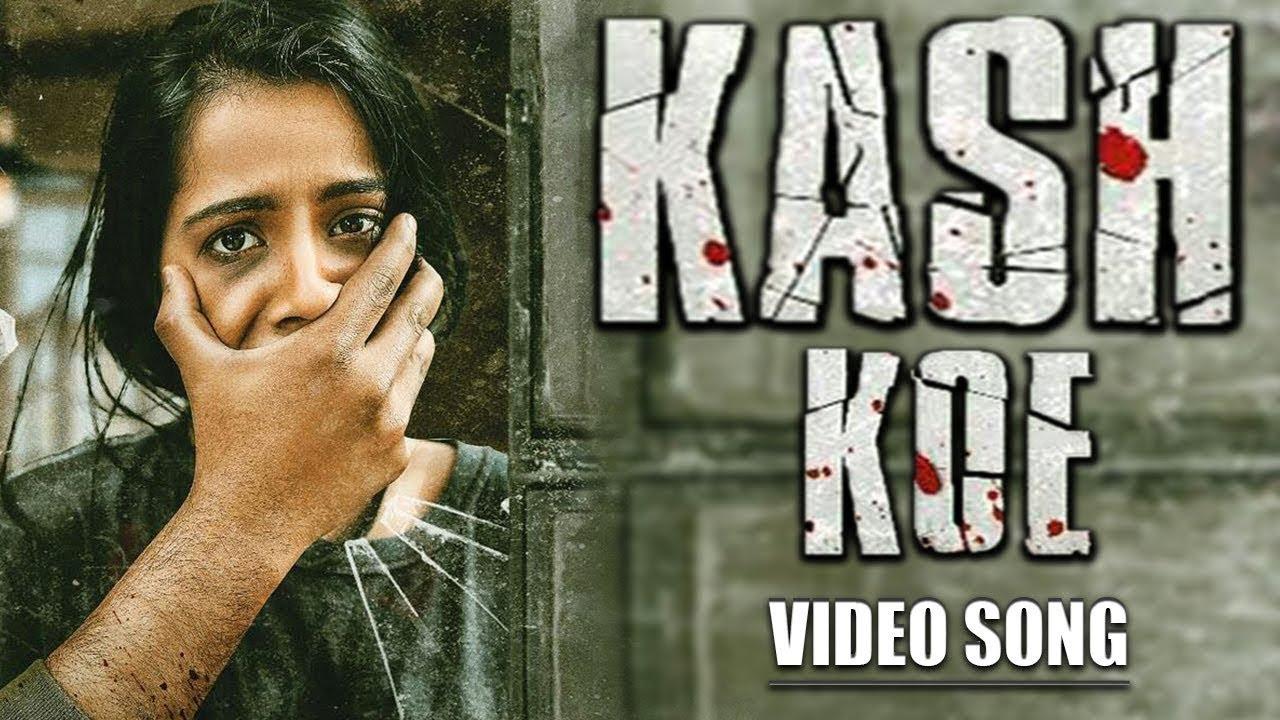 Sara Gurpal – Kash Koe