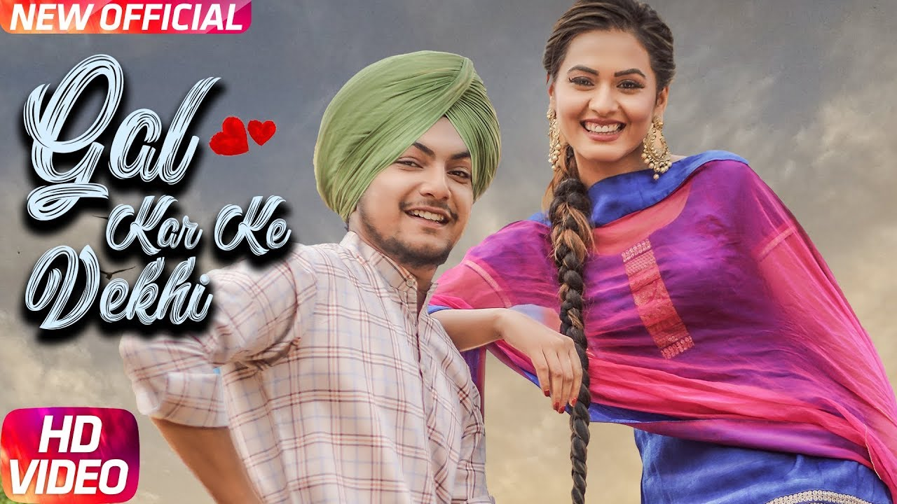 Amar Sehmbi ft Desi Crew – Gal Kar Ke Vekhi