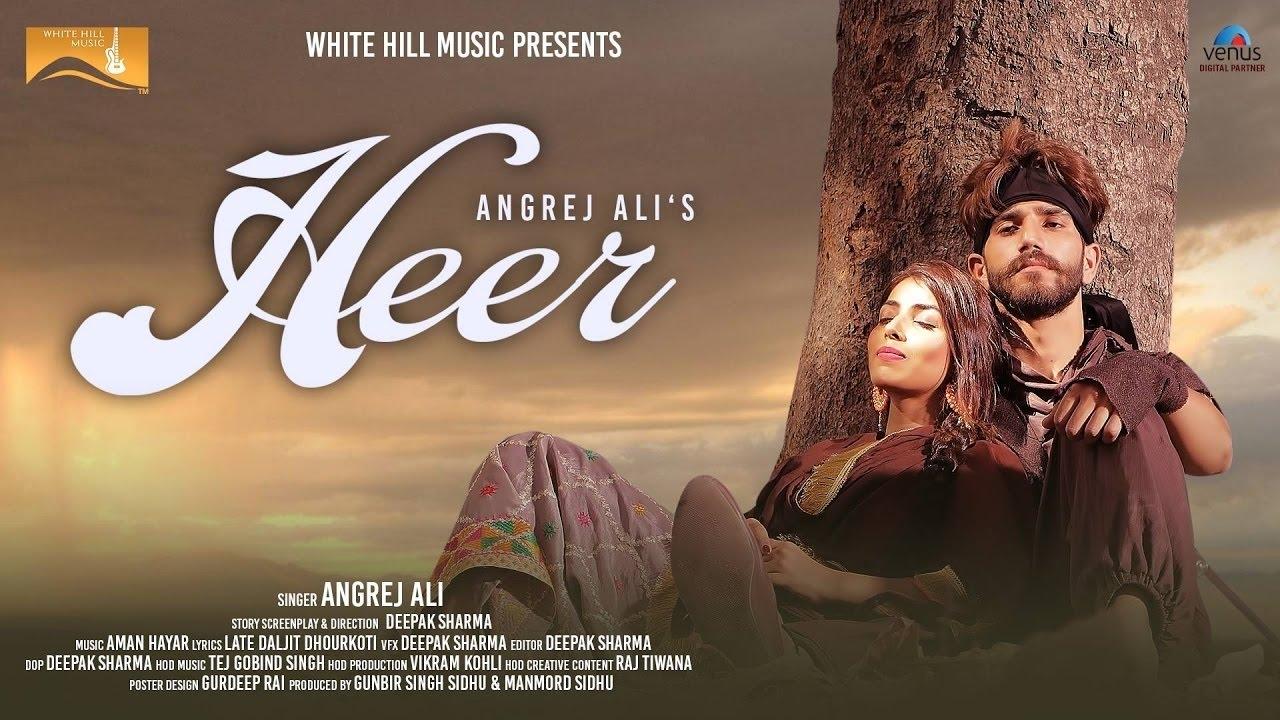 Angrej Ali – Heer