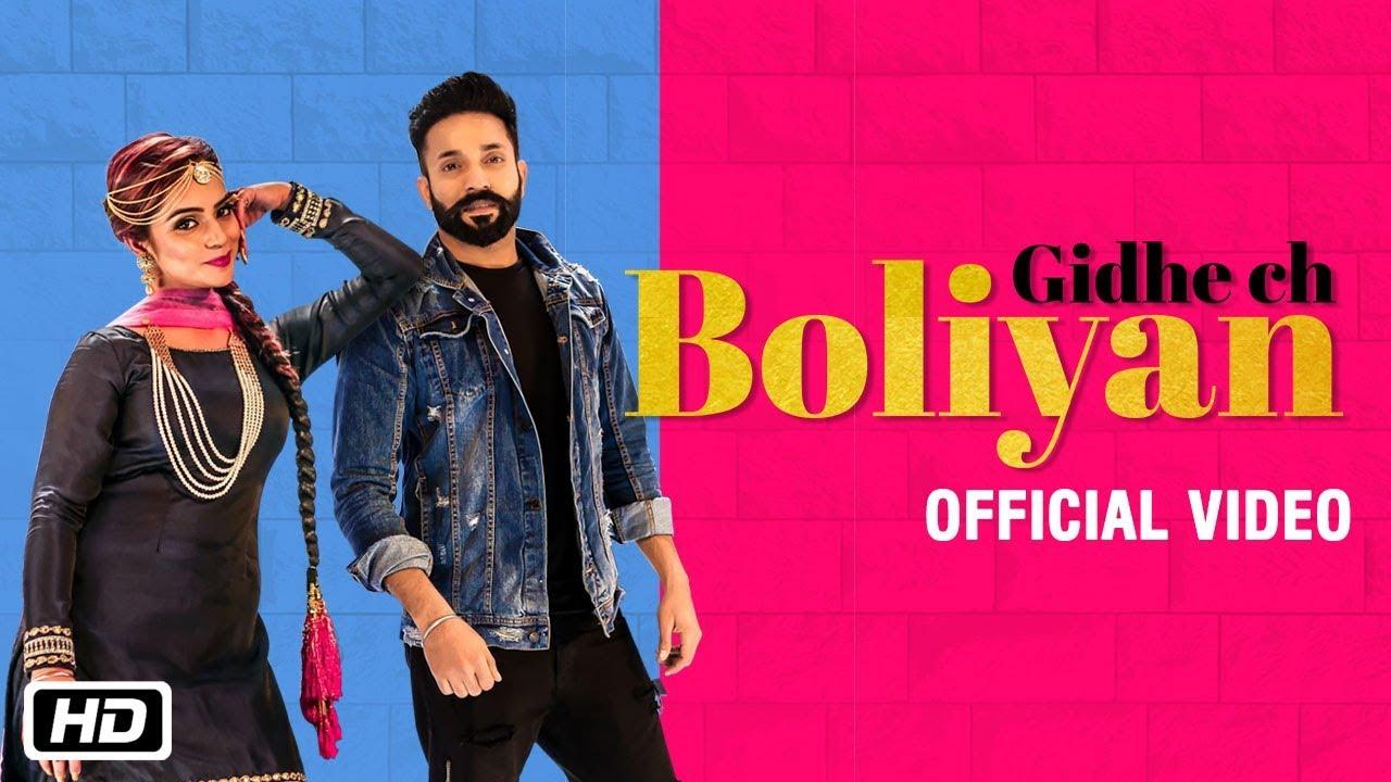 Swar Kaur ft Desi Crew – Gidhe Ch Boliyan