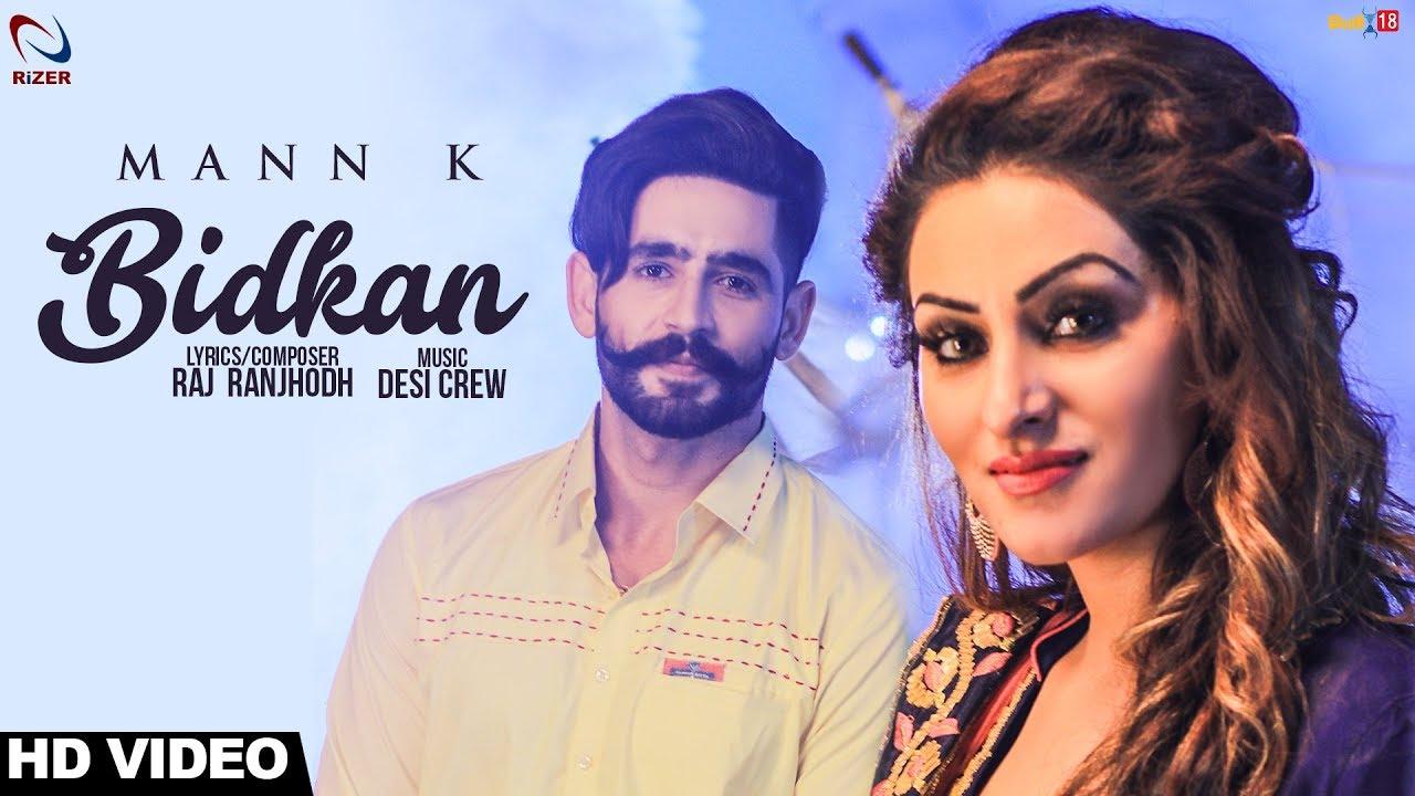 Mann K ft Desi Crew – Bidkan