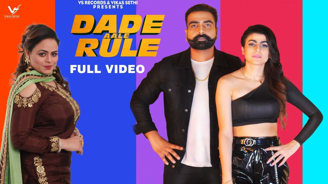Jaskaran Grewal & Gurlej Akhtar ft Music Empire – Dade Aale Rule