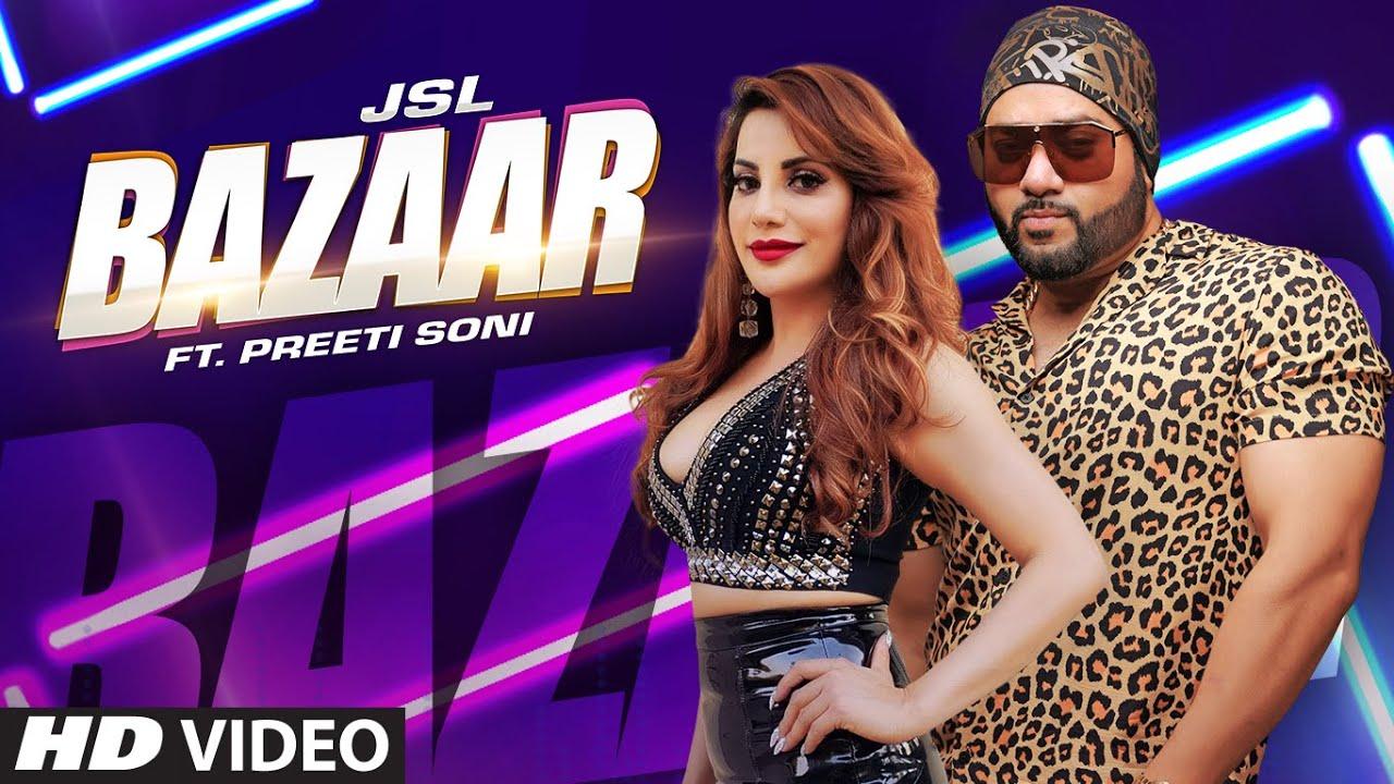JSL Singh – Bazaar