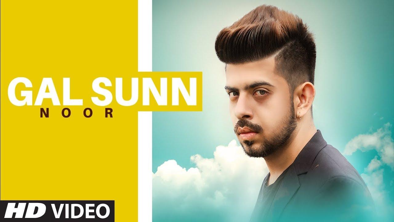 Noor – Gal Sun