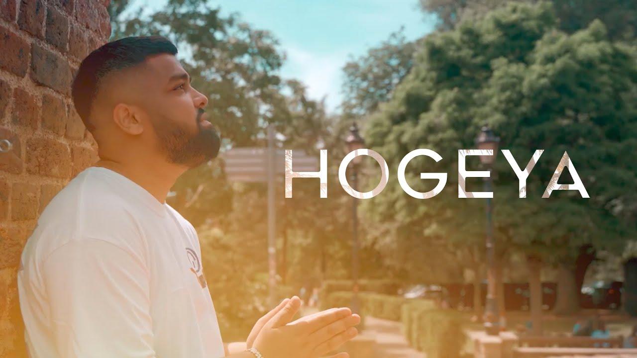 Ezu – Hogeya