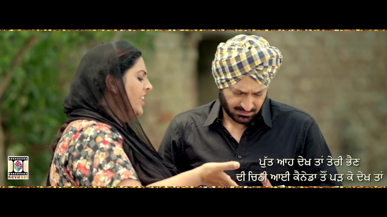 Malkit Singh – Sade Wala Time