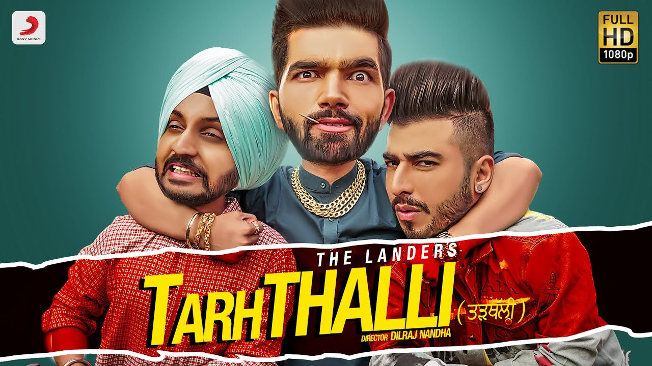 The Landers – Tarhtahlli