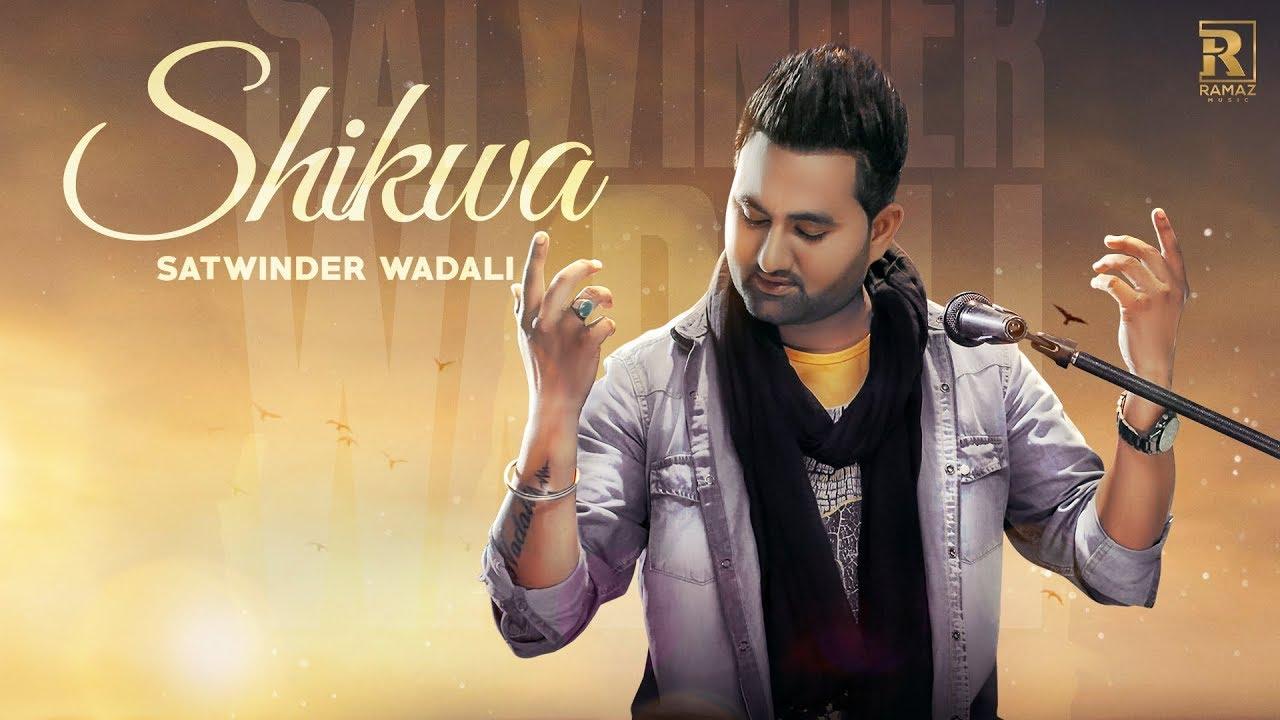 Satwinder Wadali – Shikwa