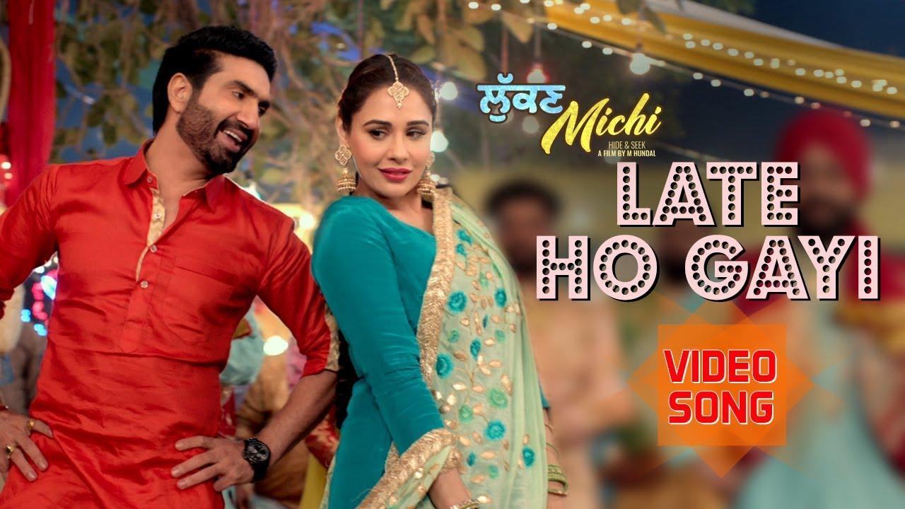 Preet Harpal & Gurlej Akhtar ft Jatinder Shah – Late Ho Gayi