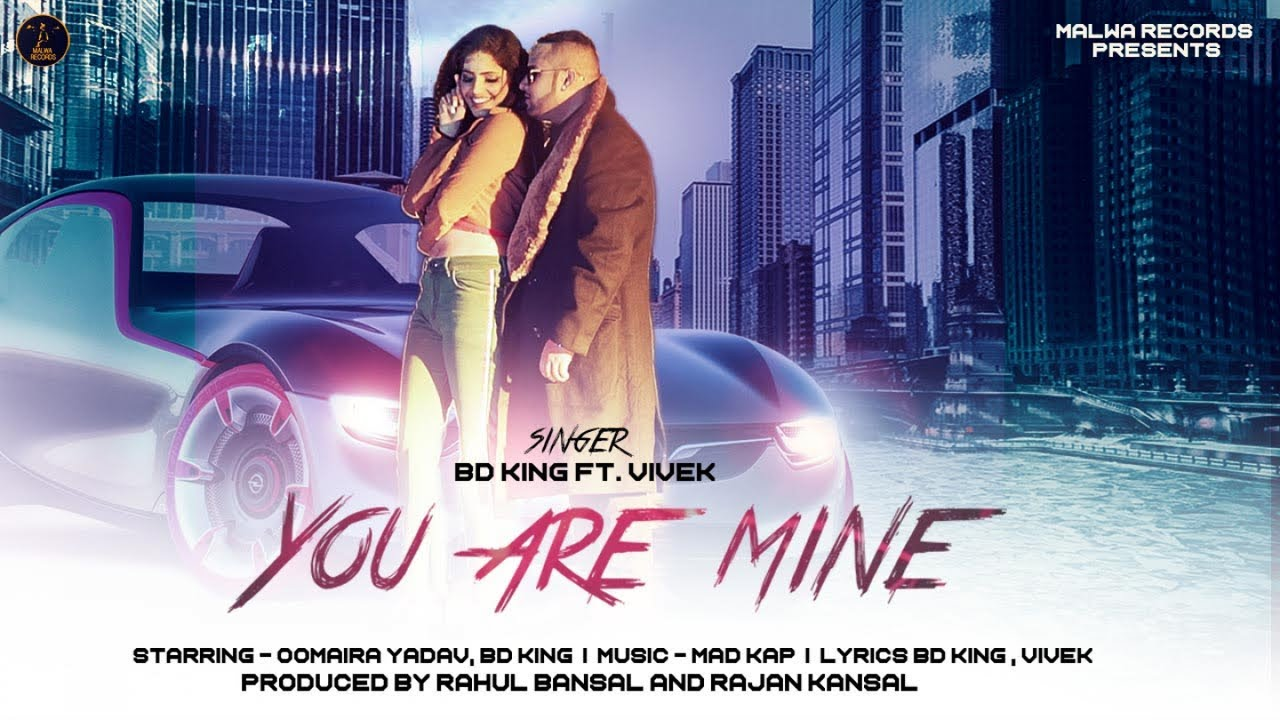 BD King ft Vivek – You Are Mine