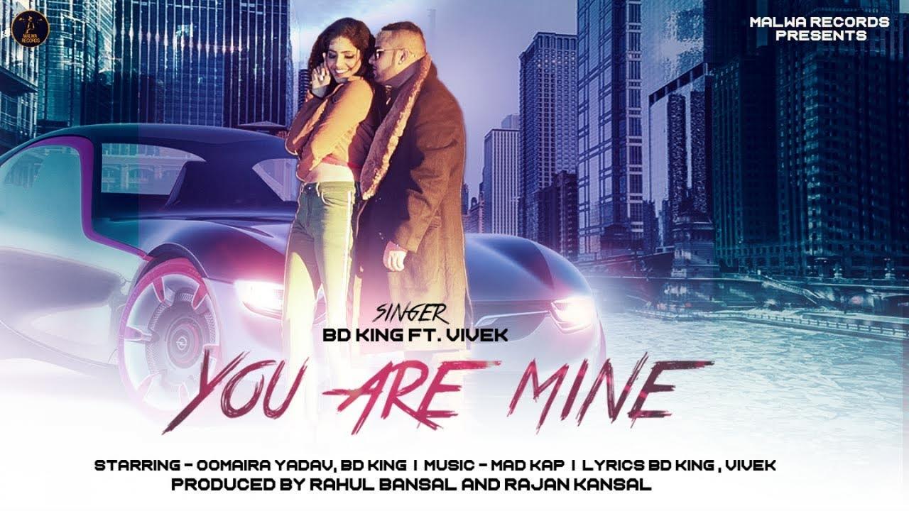 BD King ft Vivek – You Are Mine