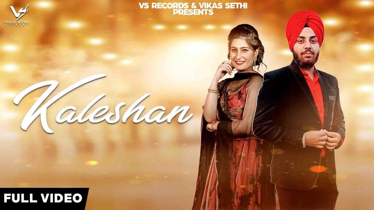 Vikram Isher ft Emanat Preet Kaur – Kaleshan