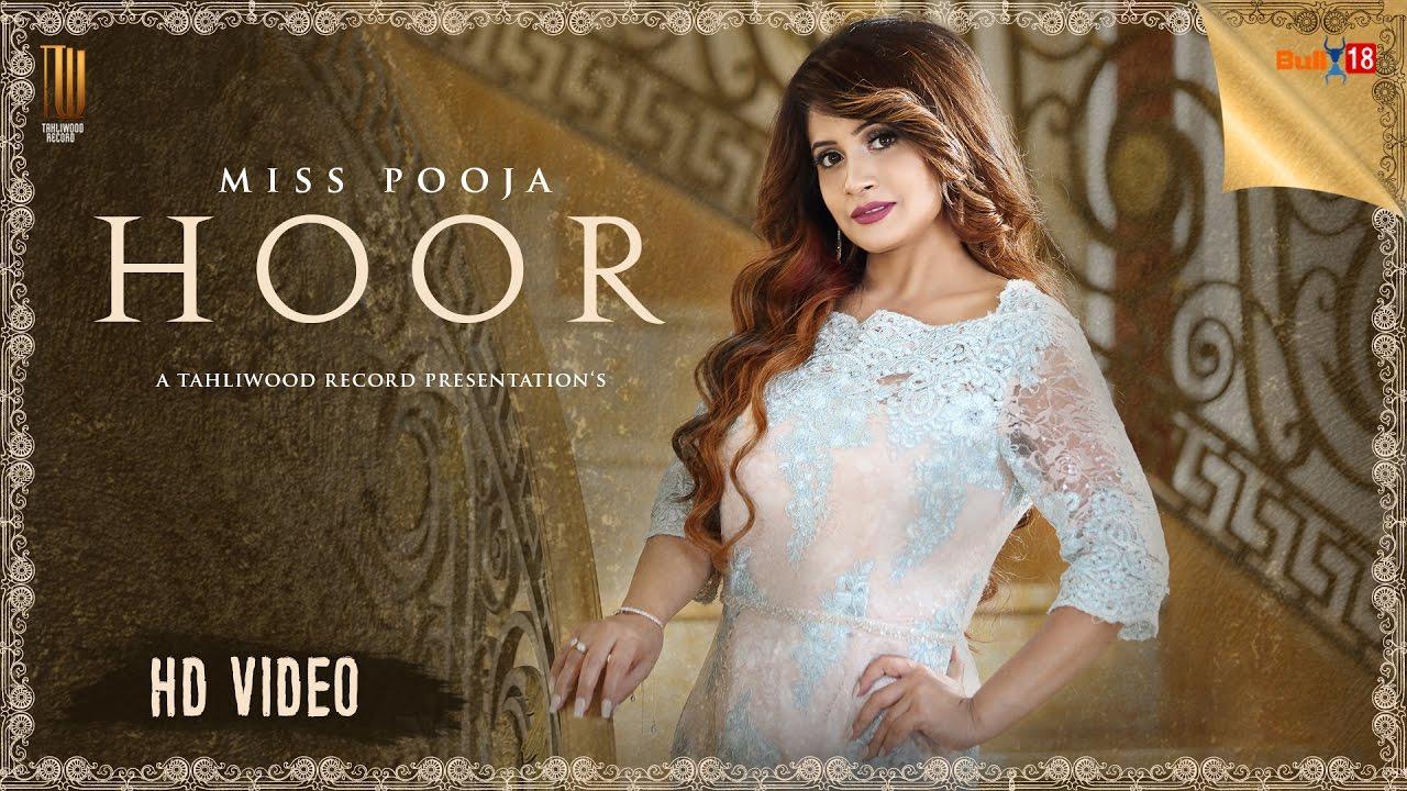 Miss Pooja Archives - Desi-Box com