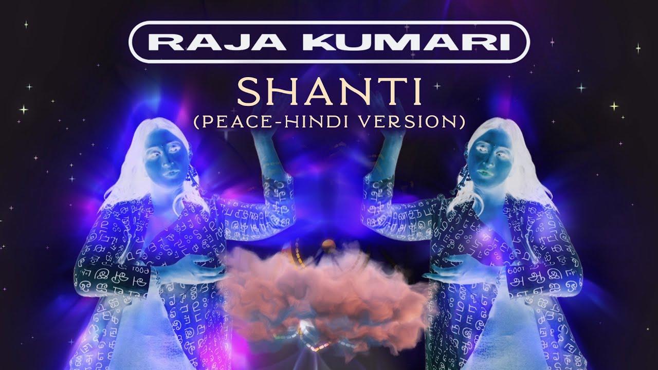 Raja Kumari – Shanti (Peace Hindi Version)