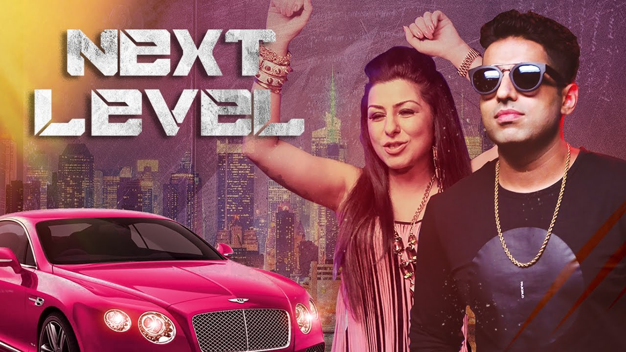 Hard Kaur & Vipul Kapoor – Next Level