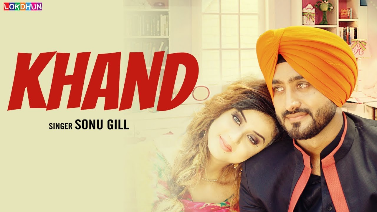 Sonu Gill – Khand